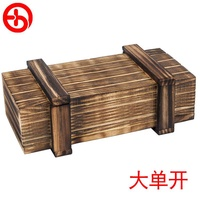 A Big Single Open Box Solid Wood Wooden Toys Kong Ming Luban Lock Large Size Storage Box Surprise Gift Box