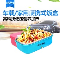 慧-生活USB加熱飯盒多功能電熱飯盒車載12V/24V可插電加熱保溫飯盒便當盒