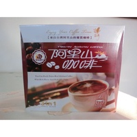 (限時優惠)桑姆蕾可 阿里山咖啡-三合一即溶咖啡