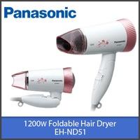 Panasonic EH-ND51 1200W Foldable Hair Dryer