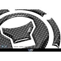 【R.S MOTO】HONDA CBR650R CB650R 18-19 碳纖維 油箱蓋貼 DMV