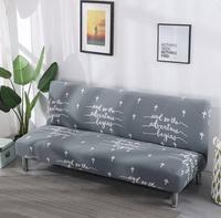 沙發床專用【RS Home】3人座195-225cm適用加送抱枕套沙發罩沙發套彈性沙發套沙發墊沙發布床墊保潔墊沙發彈簧床折疊沙發床套