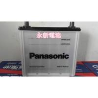 台中市永新汽車電池 全新 國際牌 Panasonic 75D23L/R 舊換新 免運費!