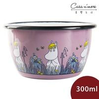 Muurla 嚕嚕米點心碗 餐碗 琺瑯碗 草原漫遊 藕紫 300ml
