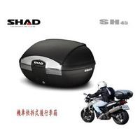 SHAD-台中 西班牙 SHAD SH45 機車快拆可攜式行李箱 漢堡箱 givi sh39 sh48 KMAX參考