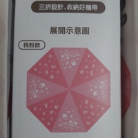 7-11 卡娜赫拉 雨傘 桃粉款 抗UV