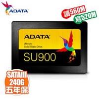 威剛 ADATA Ultimate SU900 256G 2.5吋SATA固態硬碟/讀:560M/寫:520M/MLC/五年保固