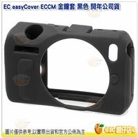 easyCover M 金鐘套 黑色 開年公司貨 Canon M 皮套 保護套 相機套