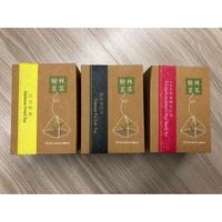 翰林茗茶 立體茶包 雲南普洱茶 草莓果粒紅茶 日式煎茶