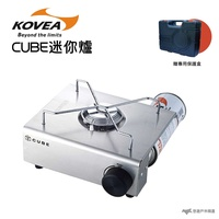 【免運贈硬盒】KOVEA CUBE 迷你爐 第三代防風款 不鏽鋼迷你卡式爐 瓦斯爐