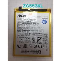 台中維修 華碩 Zenfone3 Max 現貨 ZC553KL 電池 華碩zc553kl 【此為DIY價格不含換】