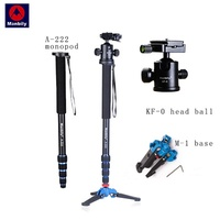 Manbily A-222 165cm/65&quot  Portable Professional DSLR Camera Monopod&amp M-1 Base head ball Mini t