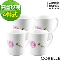 CORELLE 康寧-田園玫瑰馬克杯家庭4入組 (405)