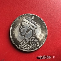 銀元銀幣收藏仿古四川省造銀元四川盧比銀元銅銀元