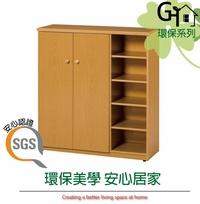 【綠家居】蘿倫 環保3.2尺塑鋼二門半開放鞋櫃/收納櫃(二色可選)