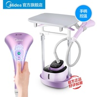 Midea MY-GD20D3 hanging steam ironing, ironing, ironing, hanging and ironing machine, household handheld ironing machine, mini mini vertical.