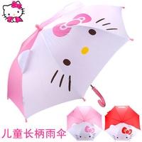 正版 Hello Kitty雨傘兒童雨傘女童晴雨傘幼兒園小學生 女孩最愛