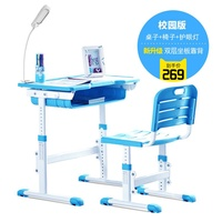 Children's Study Desk Study Table Desk Can Lift Environmentally Friendly Jiaozi Young Student's Table And Chair Set Combination Writing Desk Table