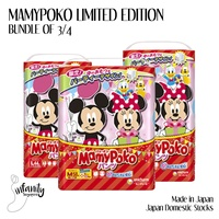 Mamypoko Diapers Disney Mickey Mouse / Japan Domestic Stocks / Pants M,L,XL,XXL