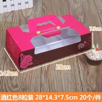 468 Tablets Cold Cover Moon Cake Box the Mid-autumn Festival Moon Cake Box Snow Mei Niang Gift Box Egg Yolk Crisp Packaging Confect Box Natural 20 Case