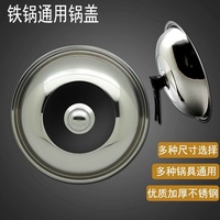 Very Wok Pot Cover Stainless Steel Perspective Glass Lie Pot Cover 30/31/32/33/34/35/36 Cm