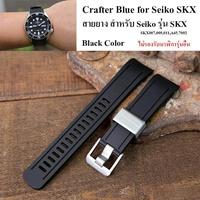 สายนาฬิกา Crafter Blue Black Color for Seiko SKX007,009,011,A65k