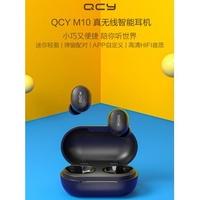 QCY T1 PRO 雙耳無線藍牙耳機
