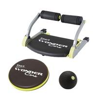 Wonder Core Wonder Core Smart 全能輕巧键身機「嫩芽綠」+核心扭腰盤(綠)+紓壓按摩球(10cm) x1
