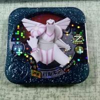 日本正版 神奇寶貝 TRETTA Z3 四星卡 帕路奇犽 Z3-06 可刷