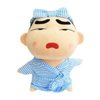 Excellent Gu wax pen the small new figure pajama style put a small new floss toy doll 囧囧 eye(grain pajama) of a toy figurine couch pillow cartoon 55 cm - intl