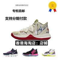 NBA Kyrie Irving  歐文 厄文籃球鞋【皇冠店鋪】歐文5籃球鞋白綠