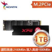 ADATA 威剛 XPG SX6000 PRO 1TB M.2 PCIe SSD固態硬碟(讀:2100M/寫:1500M/TLC)《附散熱片》