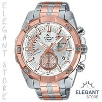 Casio Edifice EFR-559SG-7A Mineral Glass Men's Watch / EFR-559SG-7AV