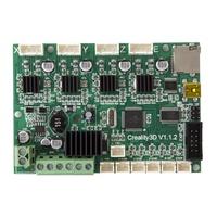 創想三維Ender-3 Ender-3s Ender-3 pro 3D列印機主板1.1.4 3D列印機配件