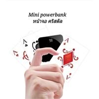 Mini powerbank จอกระจกini powerbank จอกระจก