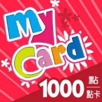 mycard/1000點/92折/序號
