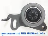 ชุดสายพานไทม์มิ่ง(ราวลิ้น) Mitsubishi Triton/Pajero Sport ดีเซล ปี 2005-2014 พร้อมตัวดันสายพาน