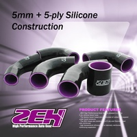 ZEH® 強化矽膠渦輪管 LUXGEN S5/U6