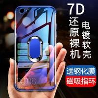case vivo☑♦┋Vivoy83 mobile phone shell Vivo y71 Protection Silicone Sleeve Y81