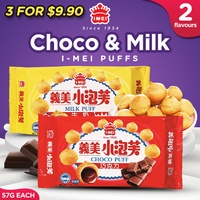 [FoodPeople BUNDLE of 3] Choco and Milk Puffs! Authentic Taiwan Childhood Snack (57g x 3 packs)
