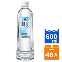 泰山 純水 600ml (24入)x2箱