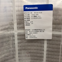 Panasonic 國際牌冷氣CS-36RC2的濾網