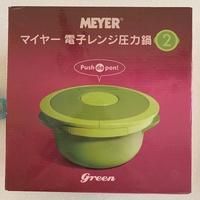 MEYER 美亞新時尚神奇第二代微波壓力鍋-2.5升 嫩綠