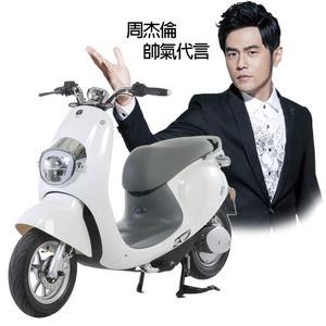 【AIMA 愛瑪】麥 48V鉛酸 LED光圈 智能制動 高性能減震(智能防盜 電動自行車)
