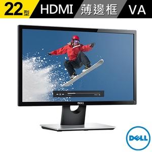 【DELL 戴爾】SE2216H 22型 VA寬螢幕《原廠三年保固》