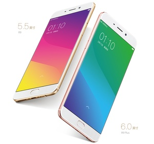 OPPO R9 Plus 64G/4G