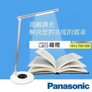 【Panasonic 國際牌】觸控式無段調光LED檯燈(HH-LT061209 銀)