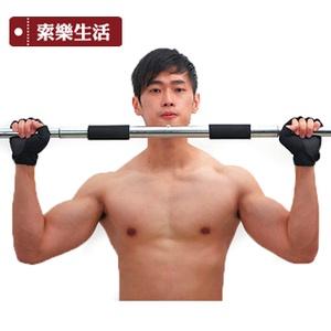 【索樂生活】SOLAR強力窈窕吊單槓.極限支撐160kg