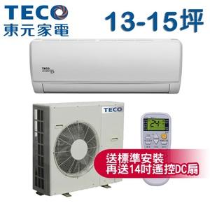 13-15坪一對一雅適變頻冷專型冷氣(MA72IC-ZR/MS72IC-ZR)