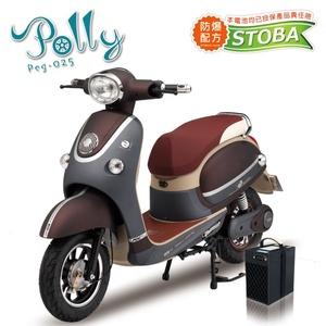 【向銓】POLLY電動自行車 PEG-025